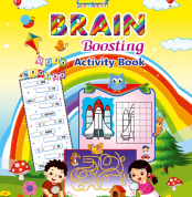BRAIN BOOSTING - FRONT