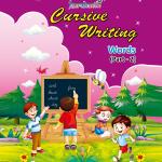 ENGLISH CURSIVE WORDS PART 1 – FRONT